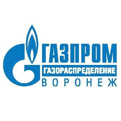 Газпром газораспределение Воронеж